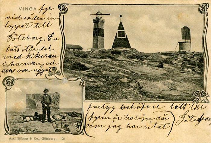 Bohusläns Museum: vykort, fotograf okänd